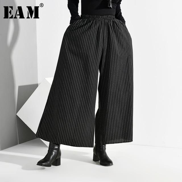 EAM pantalones de pierna ancha a rayas largo para mujer, pantalón negro, cintura alta elástica, corte holgado, moda, Primavera, Otoño, 2020, SA9550