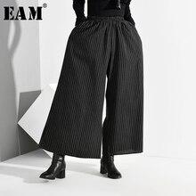 [EAM] Черные Длинные полосатые широкие брюки с высокой эластичной талией, новые свободные брюки для женщин, модные весенне осенние брюки 2020 SA9550