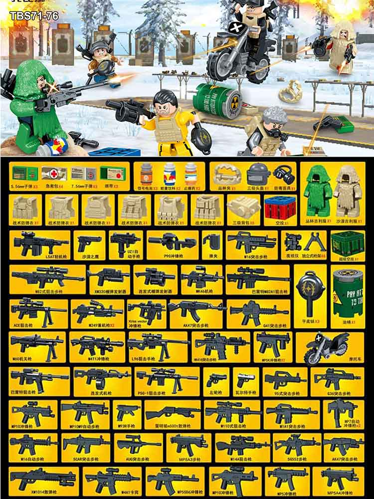 New Sale Military LegoINGlys Army SWAT Gun  Soldier Force Building Blocks Bricks Collection Toys Kids Brithday Gift Tbs71-76
