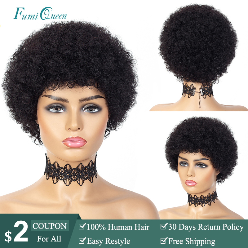 Short Afro Kinky Curly Wigs Natural Color Brazilian Remy Human Hair Wigs For Black Women Ali FumiQueen Hair Full Machine Wigs