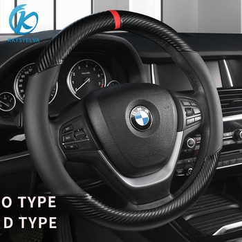 KKYSYELVA D O shape car interior accessories sports steering wheel cover leather + carbon fiber 37-38 cm