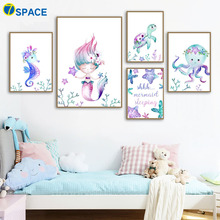 Watercolor Seahorse Octopus Mermaid Girl Nordic Posters And Prints Wall Art Print Canvas Painting Pictures Baby Kids Room
