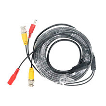 CCTV BNC Cable 5M/10M/15M/20M/30M/40M BNC+DC connector Coaxial AHD Camera Cable for Analog CCTV DVR Camera System Kit