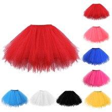 Летние юбки для девочек; Милые однотонные Цвет Тюль детская юбка-пачка для девочек-подростков; Танцевальное платье для вечеринки для малень...