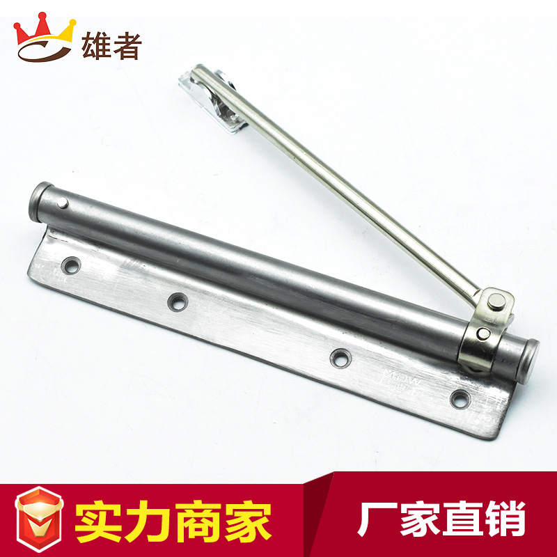 Door Closer Automatic Door Closer Household Automatic Door Closing Door Closer Light Simplicity Door Closer