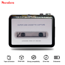 USB Kassette Erfassen Radio Player Portable USB Kassette zu MP3 Converter Capture Audio Musik Player Band Kassette Recorder
