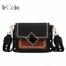 Маленькая сумка с широким плечевым ремнем, женская сумка, новинка, корейская мода, контрастный цвет, сумка через плечо, маленькая квадратная сумка