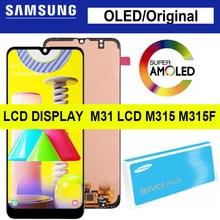 6.4 ''OLED/süper AMOLED Samsung Galaxy M31 LCD M315 M315F SM-M315F LCD ekran dokunmatik ekran Digitizer onarım parçaları