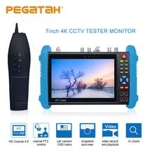 Тестер камеры видеонаблюдения H.265, 7 дюймовый прибор для проверки IP камер 8 Мп, SDI, TVI, CVI, AHD, поддержка TDR, с оптическим питанием, HDMI