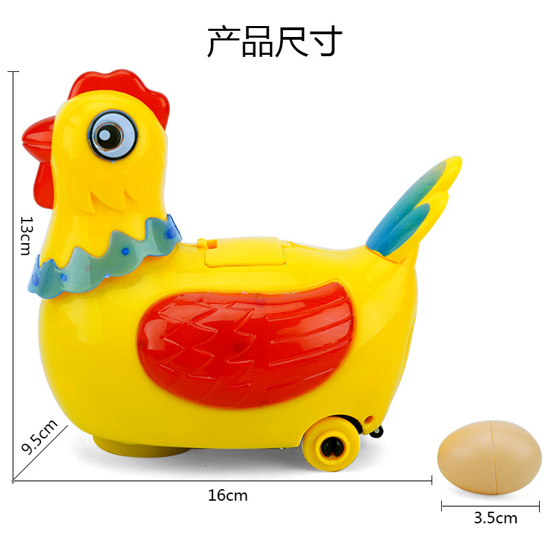 Baby Electric Toys Lay Eggs Little Hen Children Lay Eggs Toy Walk Educational Toy Aged 1-2 Years