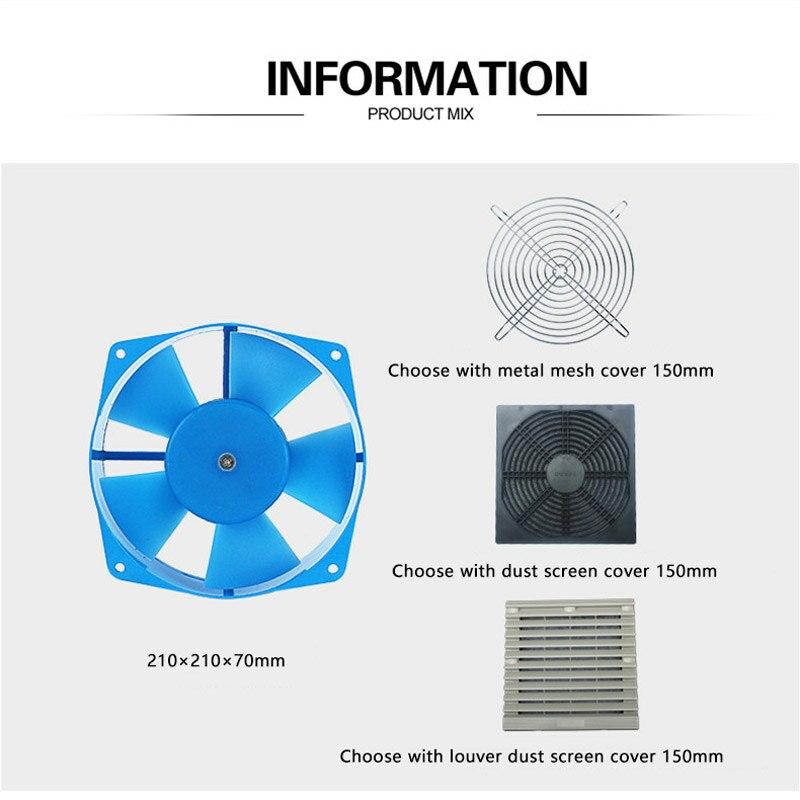 200FZY single flange AC220V /380V  0.3A 65W fan axial fan blower Electric box cooling fan Adjustable wind direction