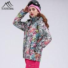SAENSHING, зимний лыжный костюм для женщин, водонепроницаемый, 10 K, супер теплый комплект для сноубординга, женская зимняя куртка с лыжной маской+ штаны для сноуборда