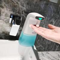 التلقائي غسل اليدين آلة تحريض ذكي موزع سائل الصابون مطهر لليدين مضاد للجراثيم مجموعة صابون disp