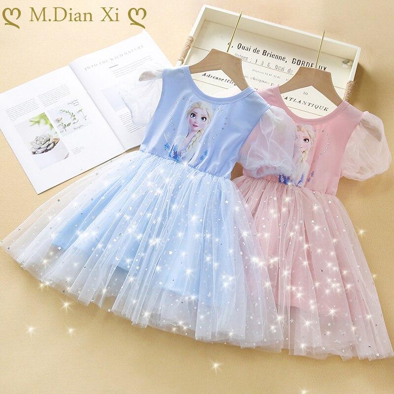 Nova neve rainha congelado elsa vestido de natal crianças halloween carnaval elza traje meninas luz de cristal azul manga curta vestido elsa