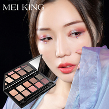 MEIKING 10-color Eyeshadow tray Fashion eyeshadow Shiny eye shadow Waterproof Peach flower and Smoked color New Long-lasting