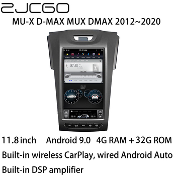 Car Multimedia Player Stereo GPS DVD Radio Navigation Android Screen for ISUZU MU-X D-MAX MUX DMAX 2012~2020 image