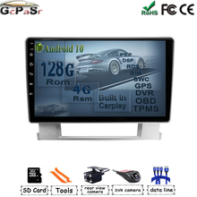 Autoradio Android 10, CARPLAY, 4 go/128 go, lecteur pour voiture Buick Excelle 2 (2009 – 2015), Opel Astra J (2009-2017)