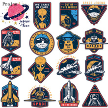 Prajna Extra-terrestrial Vinyl Heat Transfer For Clothing Space UFO Printing Iron On Stickers Cloth Decor DIY F