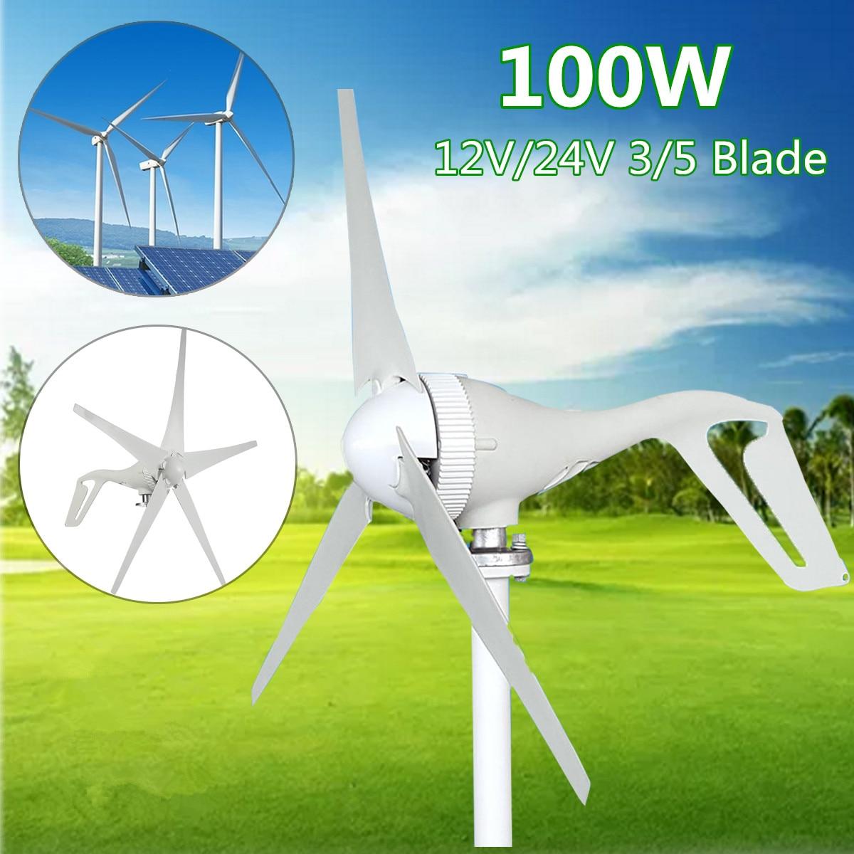 100W 12/24V 3/5 Blades Small Wind Turbine Generator Lantern Motor Kit Vertical Axis Wind Generator Kits