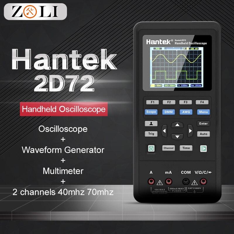 Hantek 3in1 Handheld 2D72 Digital Oscilloscope+Waveform Generator+Multimeter Portable USB 2 Channels 40mhz 70mhz Display Tools