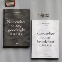 Creative Blank Pages A6 Notebook Good Night Diary Book Hardcover diary Korea Stationery School Supplies все цены