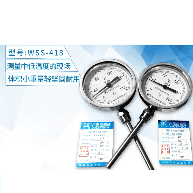 Bimetal Thermometer Thermometer Wss-413 Radial G1 / 2 (4 Points) 6 Points Fixed Thread