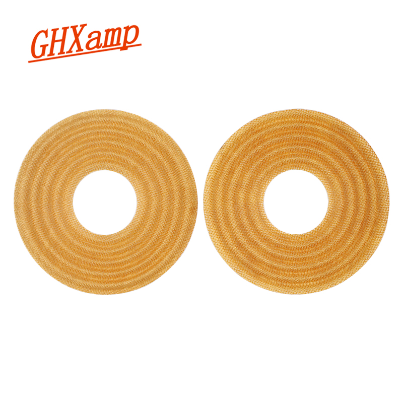 GHXAMP 75*25.5MM Speaker Spider Spring Pad Cloth Bullet Wave Shrapnel 2PCS