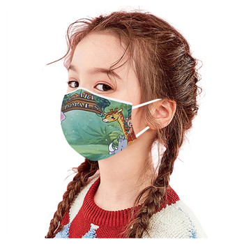 Children Kids Mask Windbreak Seamless Outdoor Quick-drying Dustproof Keep Safe Breathable Mouth Face Washable Masques Safe 1