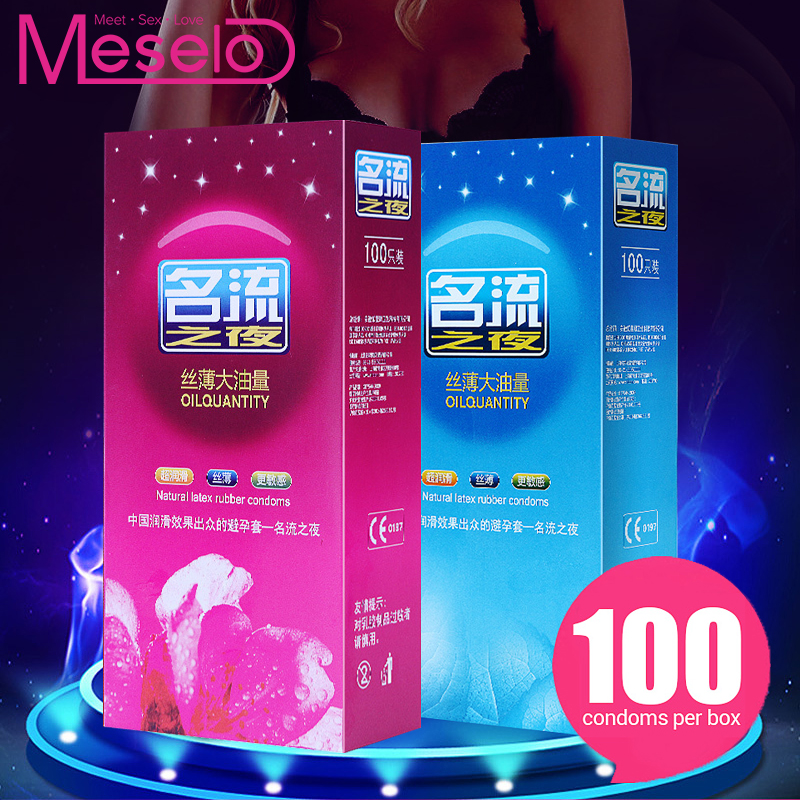 Meselo 100 Pcs/lot Condoms For Men Sex Toy, Smooth Lubricated Natural Latex Strawberry Contraception Condoms Safer Sex Products-Vibrators- - AliExpress US $15.18 -Meselo 100 Pcs/lot Condoms For Men Sex Toy, Smooth Lubricated Natural Latex Strawberry Contraception Condoms Safer Sex Products-Vibrators- - AliExpress - 웹