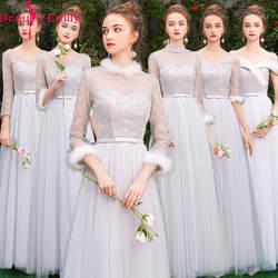 Красивые дешевые длинные тюлевые платья серого цвета для подружек невесты 2019 трапециевидной формы vestido de festa De Casamen для официального
