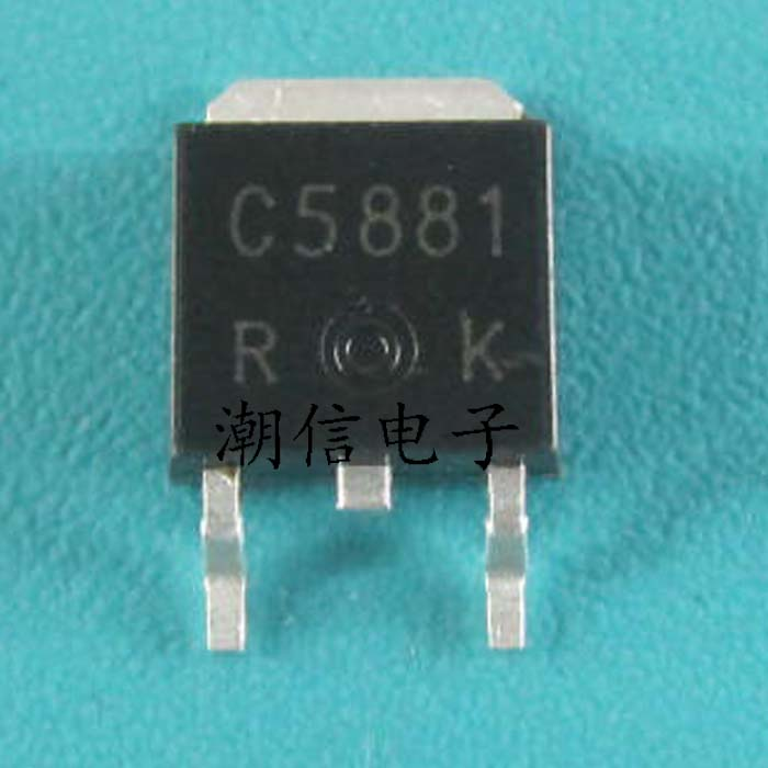 10cps C5881 2SC5881 5A 60V
