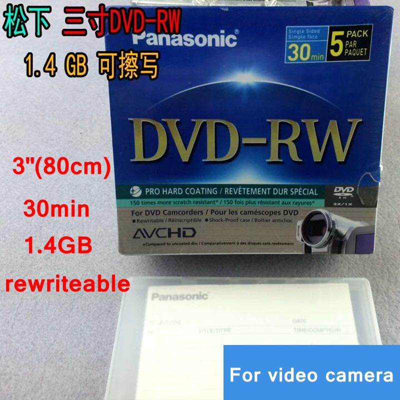 1PCS JAPAN LM-RW30U5 Mini 3