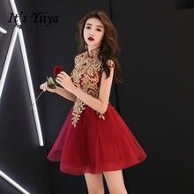 Короткое коктейльное платье it's yiiya ar334 Бордовое с