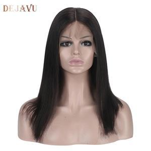 Dejavu волосы Remy прямые парики для женщин перуанские 130% 150% плотность 13X4 кружева спереди al парик прямые человеческие волосы парики