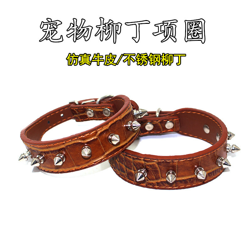 New Style Pet Collar Imitation Leather Rivet Neck Ring Bite-proof Protector Dog Collar Small And Medium-sized Dogs Pet Supplies
