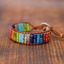 Чакра браслет ювелирные изделия для мужчин ручной работы Многоцветный