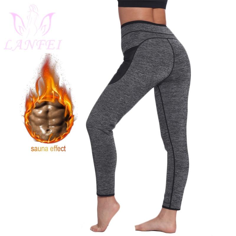 LANFEI Women Sauna Workout Pants Capris Neoprene Slimming sweat Shorts Waist Trainer Belt Fat burn Leggings body shapers panties