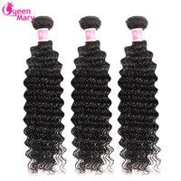 Brazilian Hair Weave Bundles Deep Wave Bundles 3 or 4 pcs/Lot 100% Human Hair Bundles Queen Mary Non Remy Hair Extensions