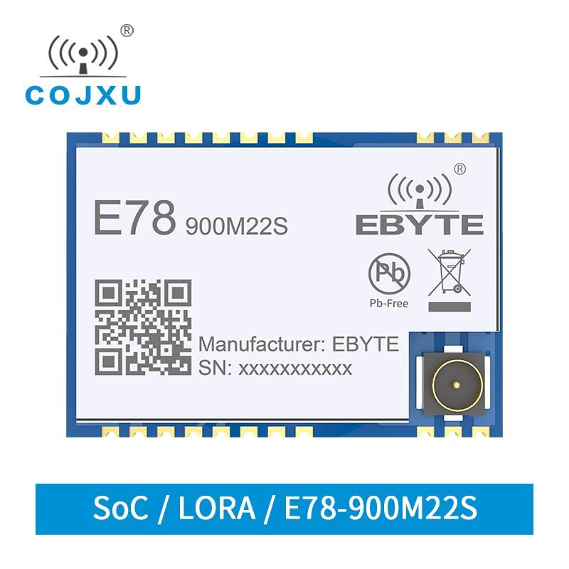 LoRaWAN 868MHz 915MHz SX1262 ASR6501 LoRa TCXO Spread Spectrum Module E78-900M22S Llong Distance Communication  Low Power Module