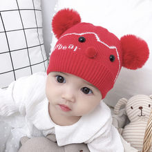 Baby Beanie Hat Winter Kids Cute Cap Winter Warm Cartoon Hat Winter bonnet enfant hiver bonnet enfant fille czapki zimowe шапки(China)