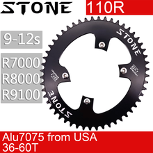 Овальная звезда Stone 110 BCD для велосипеда Shimano 105 R7000 r8000 r9100 42 46t 48 50 54 55 58 60T 110bcd