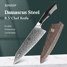 XINZUO 8.5'' Chef Knife High Carbon Janpanse Damascus Steel Professional Sharp Blade Knives Vegatable Fruit Cooking Tool Gift