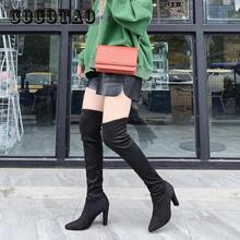New Season Han Edition Comfortable With Velvet High Fashion Thin Knee-high Boots Welligton Spring Autumn Flock