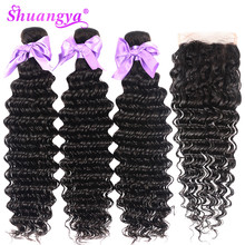 Shuangya Hair Peruvian Bundles With Closure 100% Human Remy Deep Wave