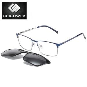 Image 4 - 2 In 1 Magnetica Clip su Occhiali Da Sole Da Uomo Polarizzati Occhiali Da Vista Telaio Dellottica Miopia Magnete Occhiali Da Sole Per Gli Uomini UV400