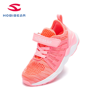 HOBIBEAR Kids Sneakers Running Children Shoes Boys Sport For And Girls  AU3803