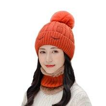 2020 женская шапка с шарфом теплые флисовые внутри шапочки для