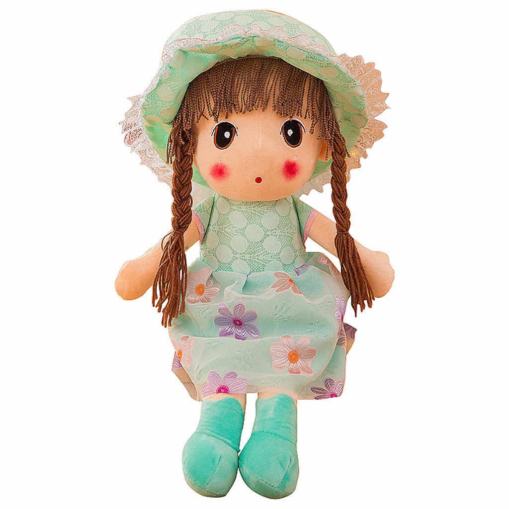 ベビーキッズ子供の女の子のおもちゃかわいい人形ぬいぐるみソフトぬいぐるみムーティ色人形女の子クリスマス誕生日プレゼント 18 インチ