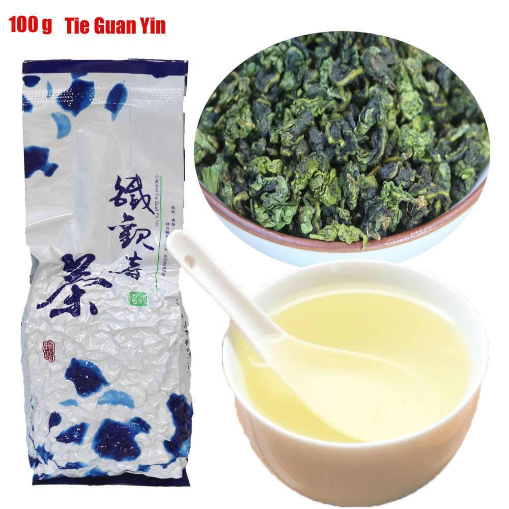 2019 קידום! סיני תה 100g אולונג תה ירוק מזון משלוח חינם