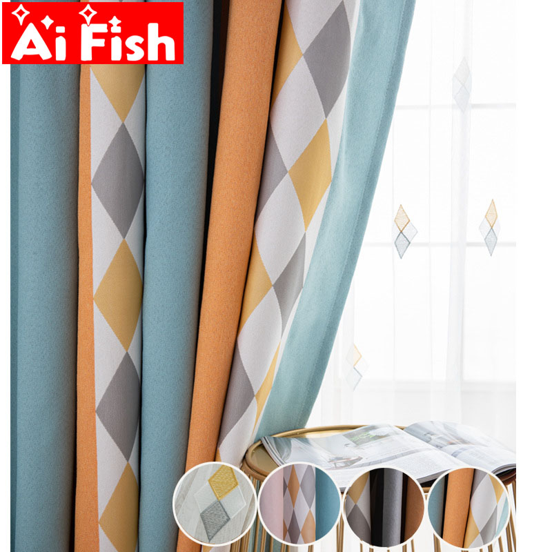 Jacquard Colored Diamond Geometry Nordic Curtains Stitching Stripe Window Shade Cloth Chenille Curtains For Living Room  MY019#5